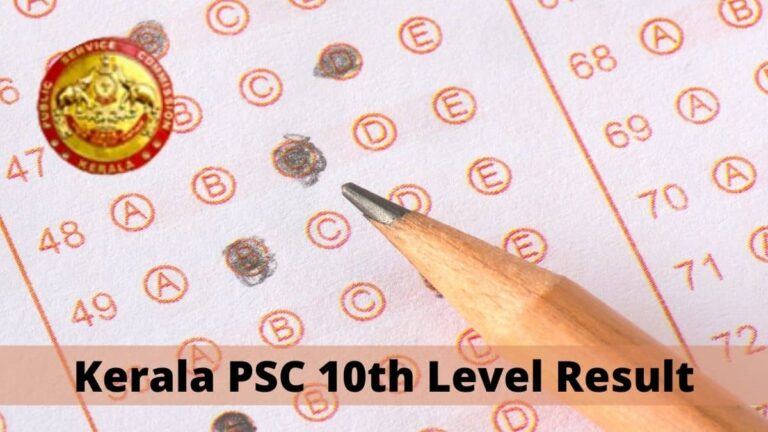 Kerala PSC 10th Level Result